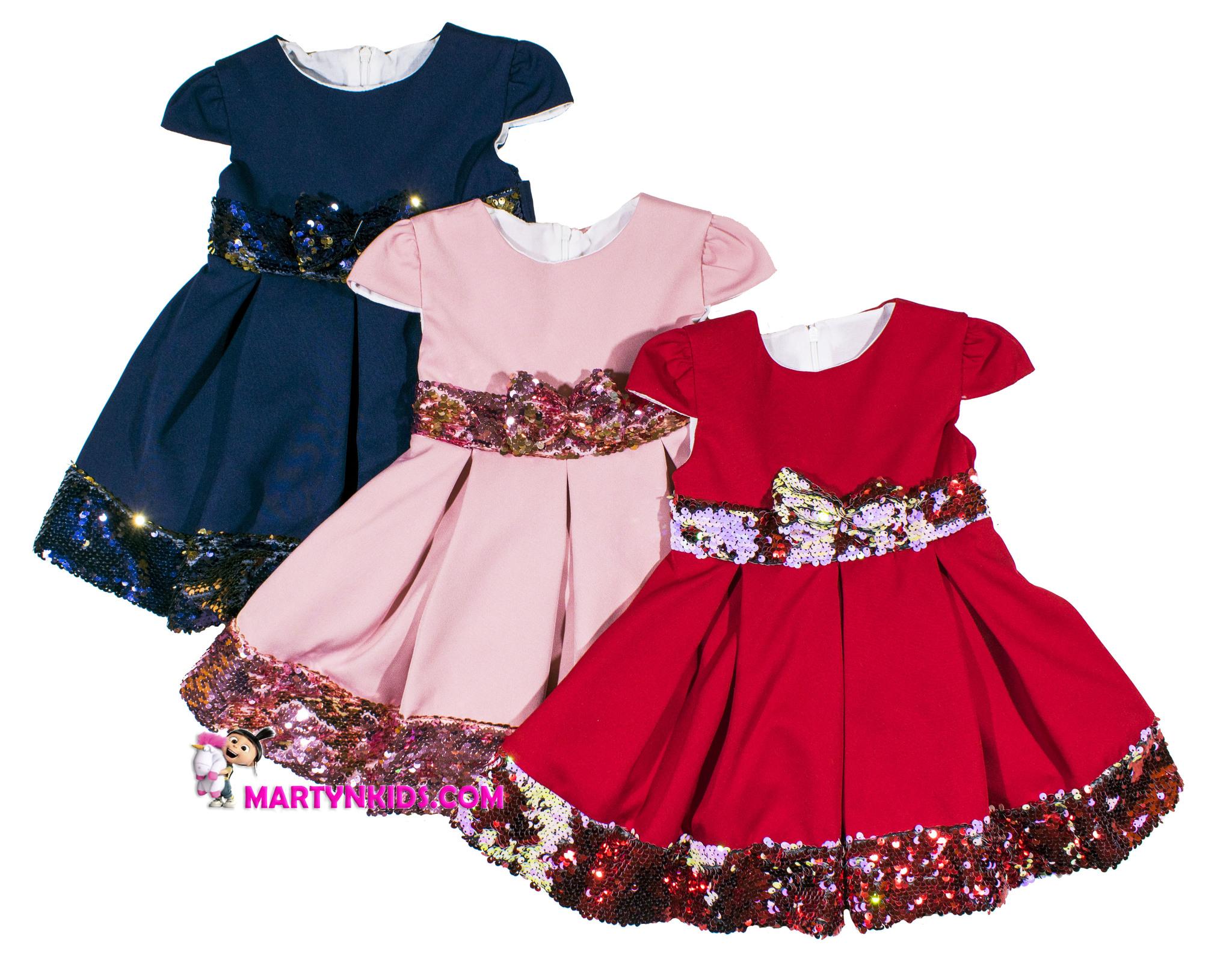 1152 платье первый бал