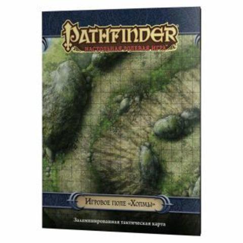 Игровое поле Pathfinder. Холмы