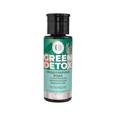 МДП Мицеллярная вода Green Detox Ультраочищение для нормальной и жирной кожи, 150г