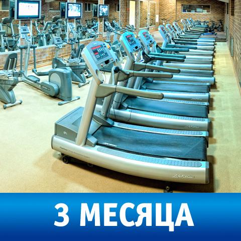 https://static-eu.insales.ru/images/products/1/4110/106278926/3.jpg