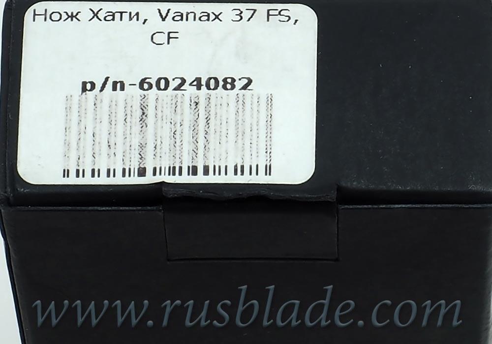 Shirogorov Hati Vanax37 Carbon fiber