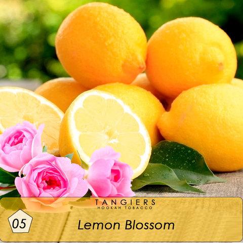 Табак Tangiers Lemon Blossom T05 (Танжирс Лимонный Цветок) |Noir 20г