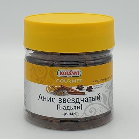 Анис звездчатый (Бадьян) Kotanyi, 70 гр