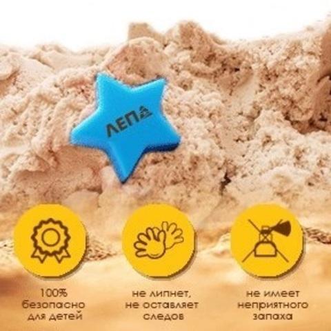 Трогательный песок ЛЕПА с минеральным красителем, зеленый 1 кг
