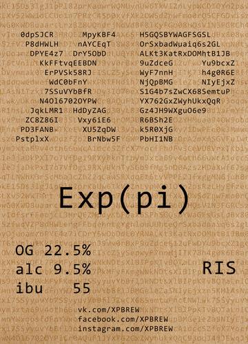 https://static-eu.insales.ru/images/products/1/4112/124620816/exppi.jpg