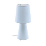 Настольная лампа Eglo  CARPARA 97432 1