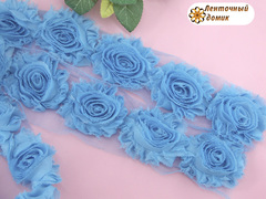 Шифоновые шебби-розы голубые диаметр 6 см