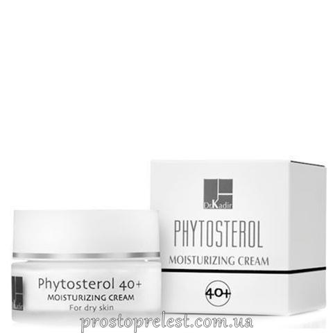 Dr.Kadir PHYTOSTEROL 40+ - Увлажняющий крем на основе фитостерола для сухой кожи
