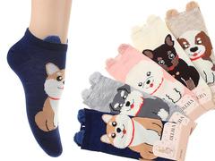 9222 носки женские