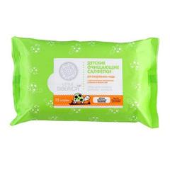 Детские очищающие салфетки для ежедневного ухода С органическими экстрактами ромашки и белого чая, 72 шт.