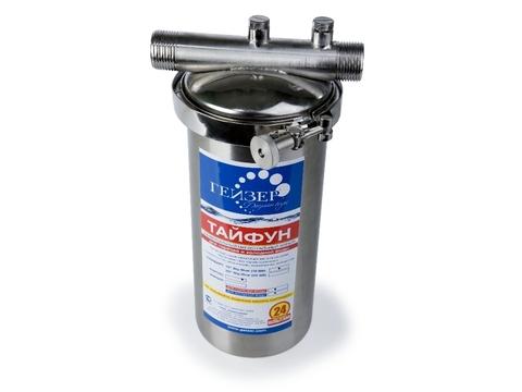 Фильтр Гейзер Тайфун 10SL 1/2 (для горячей и холодной воды)