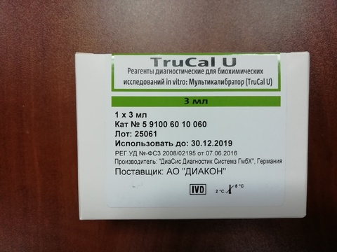 591006010060 Мультикалибратор TruCal U 1х3мл 5 9100 010 060 DiaSys Diagnostic Systems GmbH, Германия