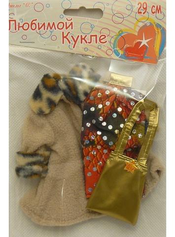 Костюм с пальто - Бежевый. Одежда для кукол, пупсов и мягких игрушек.