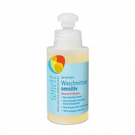 Жидкость для стирки гипоаллергенная Sensitive Sonett, 120 мл