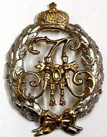 Знак Свиты Императора Александра II