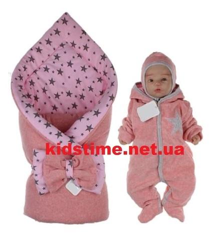Комплект для новорожденных на выписку Звездное небо для девочки