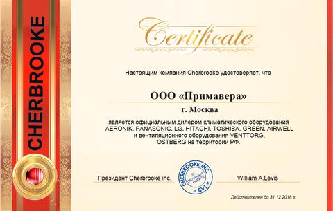 Сплит AERONIK ASI-12IL1/ASO-12IL1 инвертoр