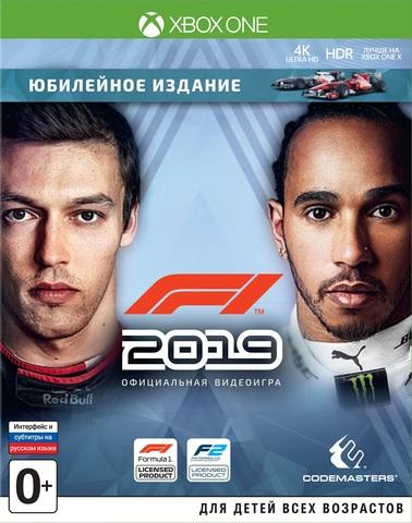 Microsoft Xbox One F1 2019. Юбилейное издание (русская документация)