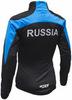Лыжная разминочная куртка Ray Pro Race WS Light Blue-Black женская