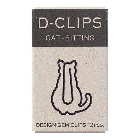 Скрепки Midori D-Clips Cat-Sitting (12 шт.)