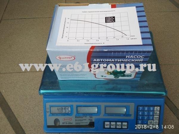 Насос Vodotok (XinWilo) для подкачки X15GR-18, гор. и хол.вода, 1,8 бар недорого