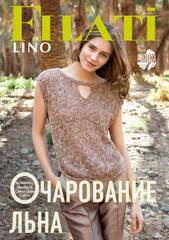 Журнал LINO #2