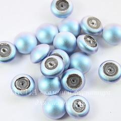 5817 Хрустальный жемчуг Сваровски (кабошон) Crystal Iridescent Light Blue 8 мм