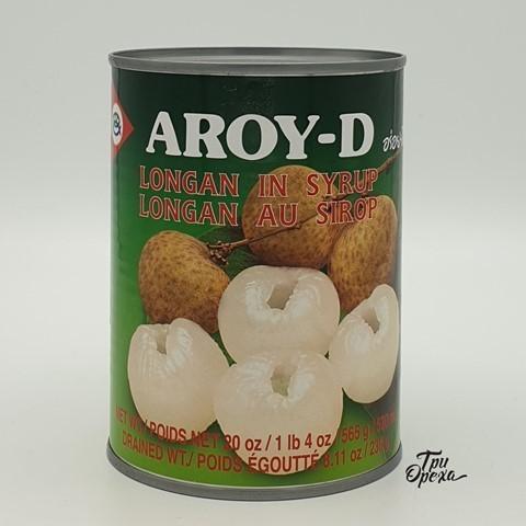 Лонган в сиропе AROY-D, 565 гр