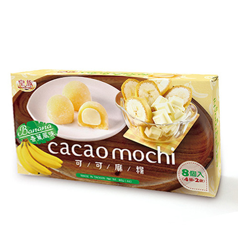 https://static-eu.insales.ru/images/products/1/4122/106254362/banana_mochi.jpg