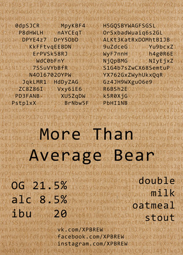 https://static-eu.insales.ru/images/products/1/4122/124620826/more-than-average-bear.jpg