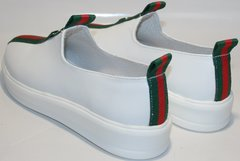 Обувь кроссовки женские New Malange M970 white.