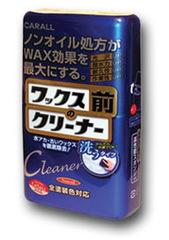 Шампунь для мытья автомобиля и удаления старой полироли + губка CARALL 2043