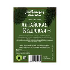 Набор трав и специй Настойка Алтайская кедровая