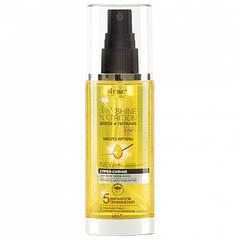 БЛЕСК и ПИТАНИЕ Спрей-сияние Масло арганы для всех типов волос