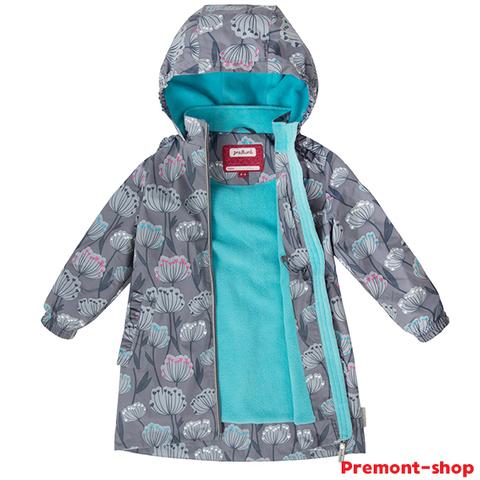 Плащ Premont для девочек Душистый айован SP71628 Grey