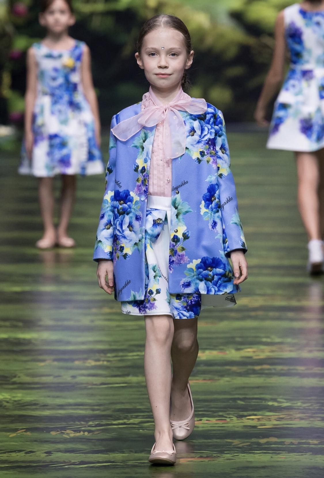 Пальто Blue flowers New