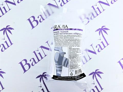ARAVIA, Бандаж тканный 10 см х 10 м