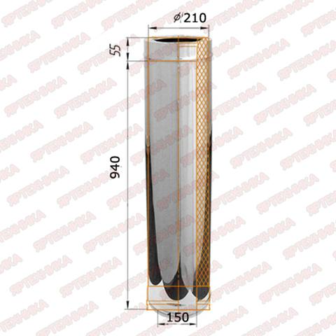 Труба-сэндвич 1,0м d150х210мм (439/0,8мм+оцинк) Ferrum