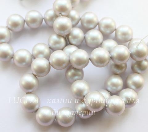 5810 Хрустальный жемчуг Сваровски Crystal Iridescent Dove Grey круглый 10 мм