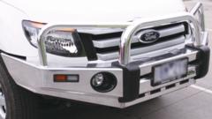 Алюминиевый силовой бампер для Ford Renger PX 2011-2015 , PX   2015+