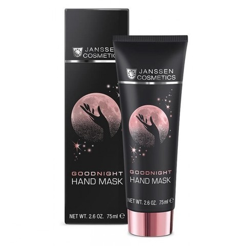 Ночная восстанавливающая маска для рук Goodnight Hand Mask, Trend Edition, Janssen, 75 мл
