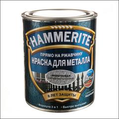 Краска молотковая Hammerite (серебр-серая)