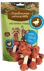Деревенские лакомства для собак мини-пород Косточки утиные 60гр