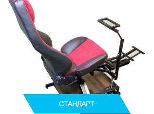 Автосимулятор База