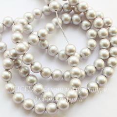 5810 Хрустальный жемчуг Сваровски Crystal Iridescent Dove Grey круглый 8 мм , 5 шт