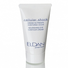 Premium cellular shock nourishing eye contour cream - Крем для глазного контура premium cellular shock