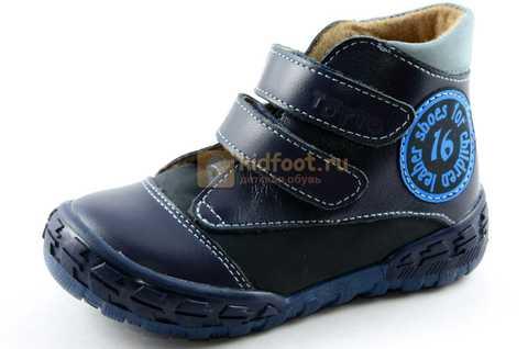 Ботинки Тотто из натуральной кожи демисезонные на байке для мальчиков, цвет темно-синий. Изображение 1 из 11.