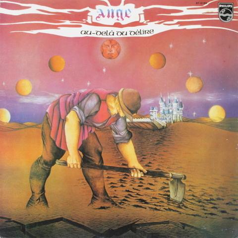 Ange / Au-Dela Du Delire (LP)
