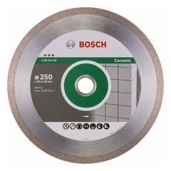 Алмазный диск Bosch Best for Ceramic 250-30/25,4 мм 2608602638