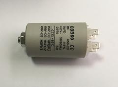 конденсатор для стиральной машины 9mF